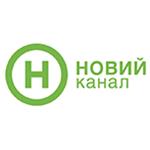 Новий канал HD -  є українським загальнонаціональним каналом. Його люблять дивитися прихильники свіжих та сміливих ідей. Оригінальний, веселий, розважальний він найбільш привабливий для молоді, хоча цільовою аудиторією вважаються люди з 14 до 50 років. Програма Нового каналу пропонує дивитися фільми, серіали, мультиплікаційні фільми, розважальні шоу. За час існування телеканалу його слоган періодично змінювався і сьогодні він звучить як «Давай жити разом».