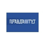 «ПравдаТут» - Інформаційно-розважальний телеканал  - це можливість дізнаватися про найголовніші події в країні та Київській області. Також, на каналі вас чекають художні фільми і популярні серіали для широкої аудиторії і мультфільми.