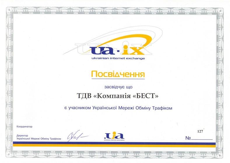 16 posvidchennya ua ix - Документи