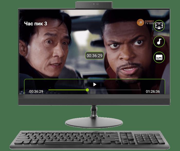 Обладнання для інтерактивного телебачення - komp