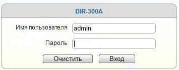 pasted image 0 2 1 - D-LINK з «білим» інтерфейсом