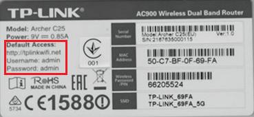 pasted image 0 3 - TP-LINK з WEB-інтерфейсом