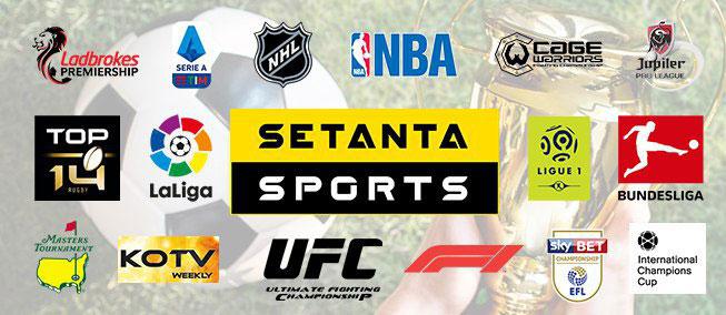 З 1-го січня спортивний канал Setanta Sports буде додано до переліку наших основних телевізійних каналів - setanta news