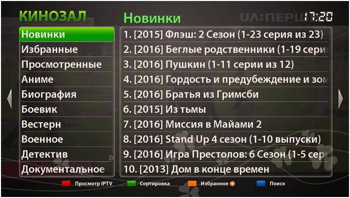 16 - Інструкція на телевізор LG