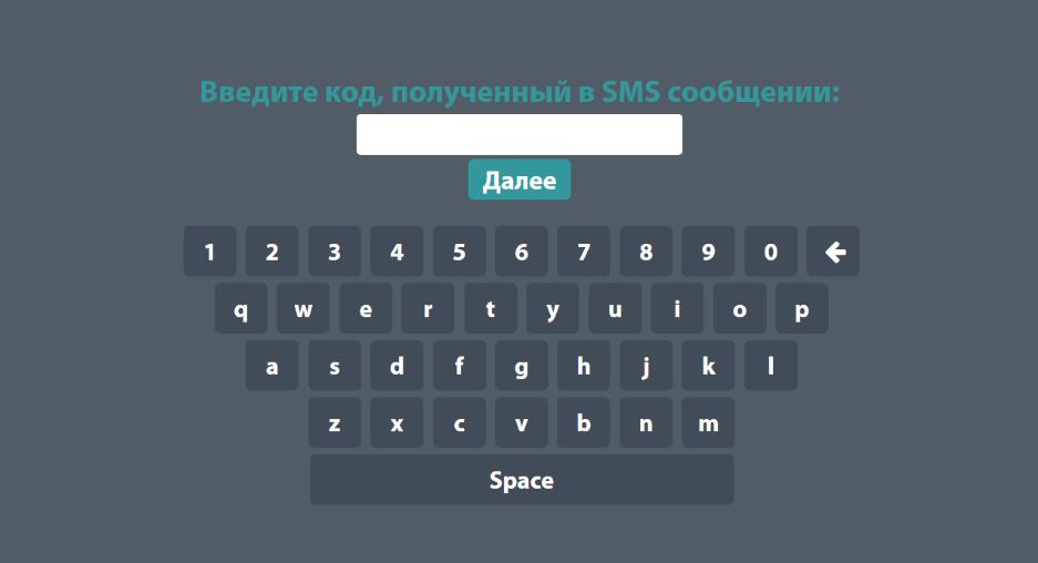 Щоб встановити програму SWEET.TV на телевізори SAMSUNG OS TIZEN з 2015 року випуску - sweet manual 4.4 ott-telebachennya